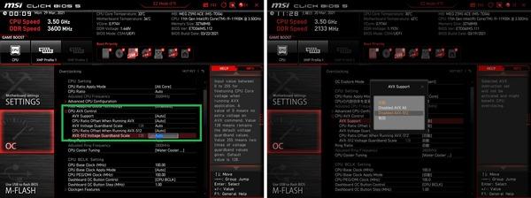Intel Z590_AVX512_Setting-horz
