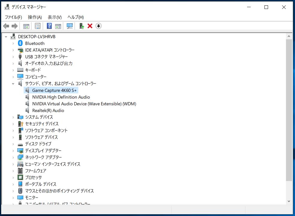 Elgato Game Capture 4K60 S+_Driver_3