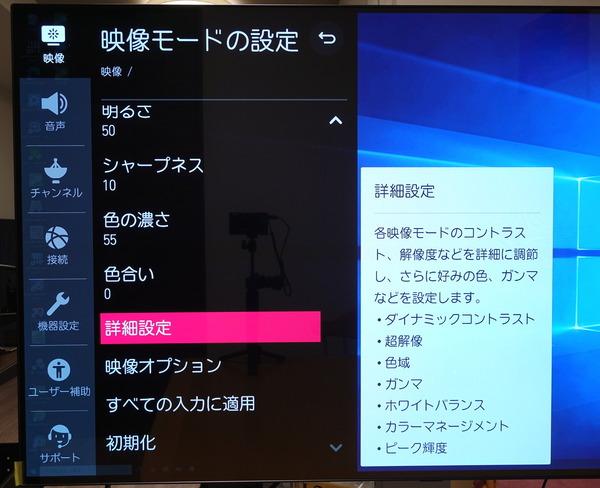 LG OLED48CXPJA_menu_video_2 (1)