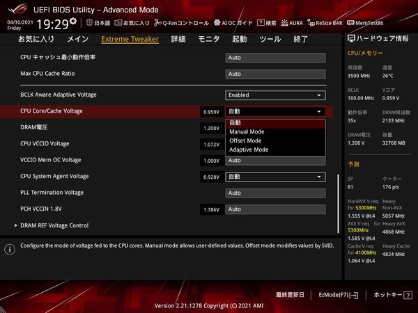 ASUS ROG MAXIMUS XIII APEX_BIOS_OC_14