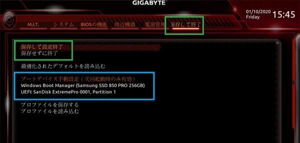 GIGABYTE C621 AORUS XTREME_BIOS_4
