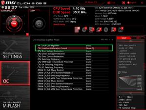 MSI X299 XPOWER GAMING AC_BIOS_OC test (4)