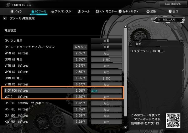 ASRock X299 Taichi CLX_BIOS_OC_22
