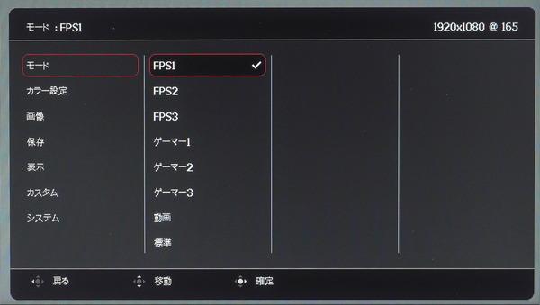 ZOWIE XL2731K_OSD_mode