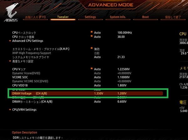 AMD_GIGABYTE_memory-OC_10