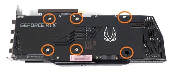 ZOTAC GAMING GeForce RTX 3080 Trinity review_03449_DxO