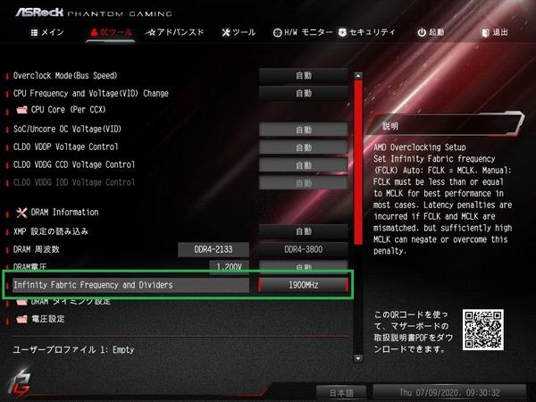 ASRock B550 PG Velocita_BIOS_OC_22