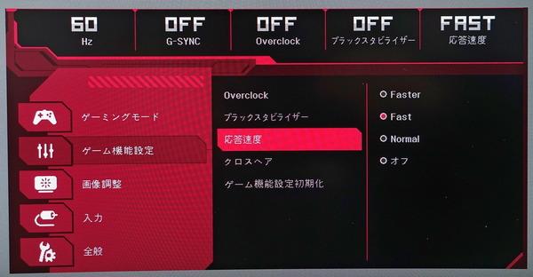 LG 34GK950G-B_Overdrive