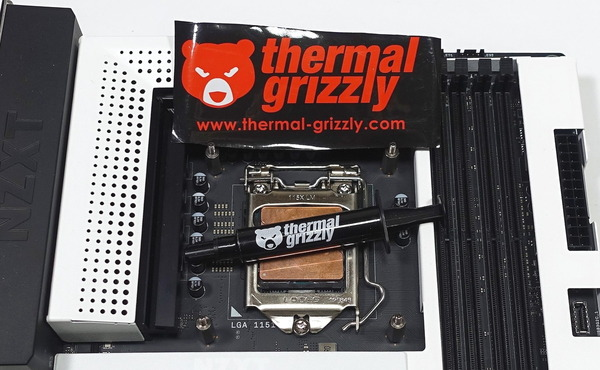 NZXT N7 Z390 review_01535_DxO
