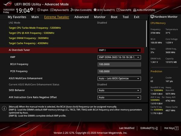 Crucial Ballistix BL2K32G36C16U4B_Z490_BIOS