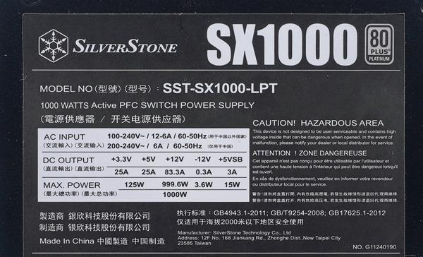 SilverStone SX1000 reivew_00673_DxO_DxO