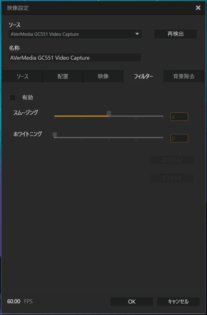 AVerMedia RECentral_Cap Mode_5 (4)