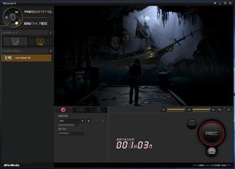 AVerMedia Live Gamer Ultra_comp2_SDR
