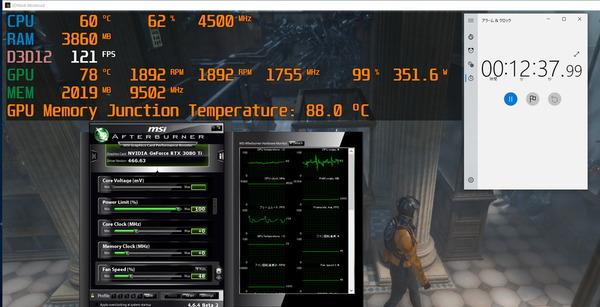 Gainward GeForce RTX 3080 Ti Phoenix_stress_manual