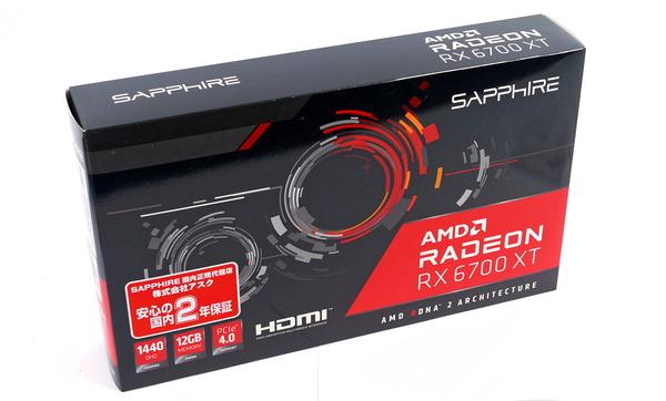 Radeon RX 6700 XT Reference review_02417_DxO