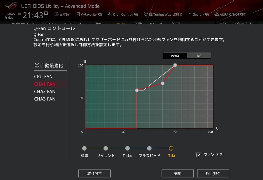 ASUS ROG STRIX X470-F GAMING_BIOS_18