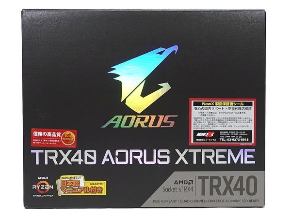 GIGABYTE TRX40 AORUS XTREME review_04346_DxO