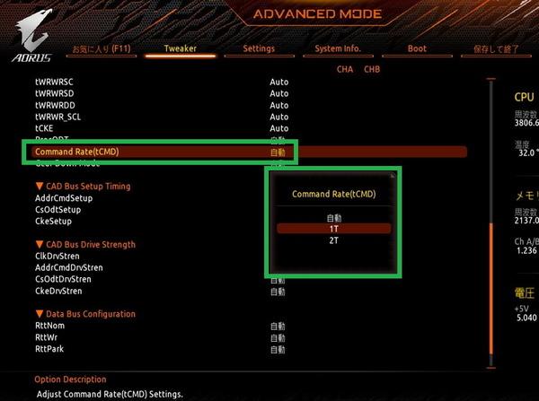 AMD_GIGABYTE_memory-OC_7