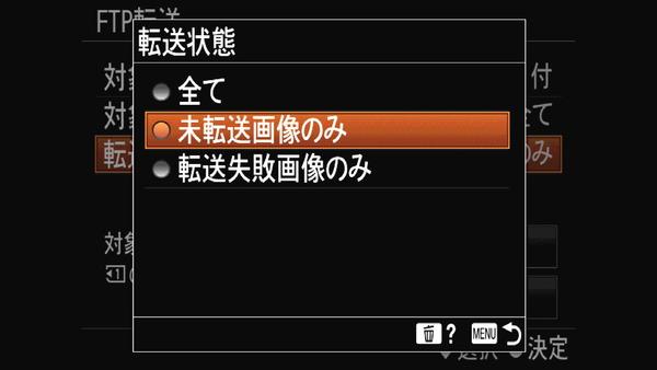 Sony α7_FTP_16