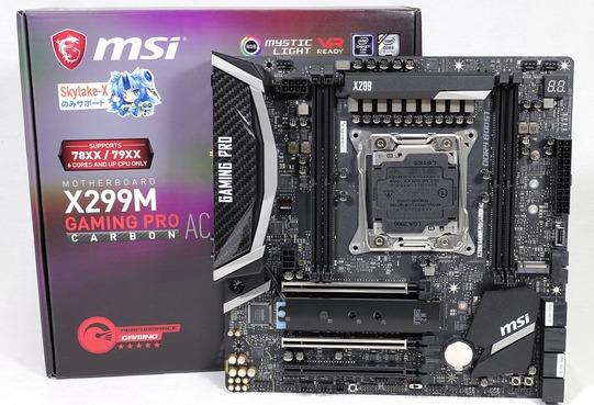 MSI X299M GAMING PRO CARBON AC