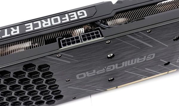 Palit GeForce RTX 3070 Ti GamingPro review_06212_DxO