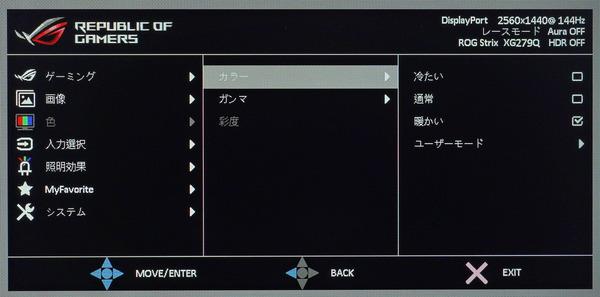 ASUS ROG Strix XG279Q_OSD_Color temp
