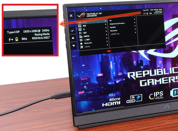 ASUS ROG Strix XG17AHPE review_08448_DxO