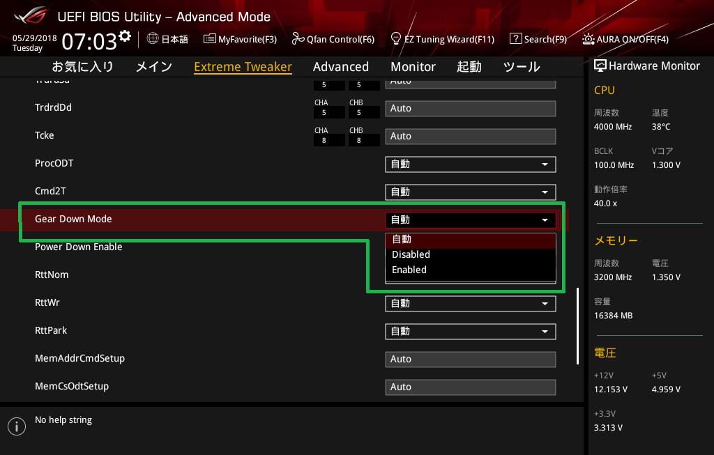 ASUS ROG CROSSHAIR VII HERO (Wi-Fi)_BIOS_OC_18