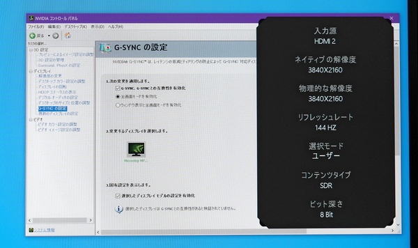 MSI Optix MPG321UR-QD review_08513_DxO