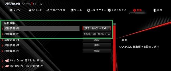 ASRock Fatal1ty X470 Gaming-ITX/ac_BIOS_7