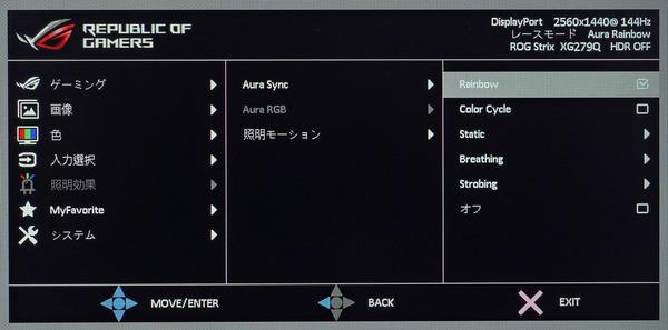 ASUS ROG Strix XG279Q review_01198_DxO