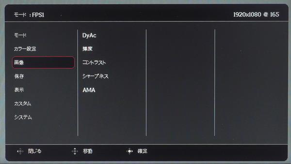 ZOWIE XL2731K_OSD_menu (3)