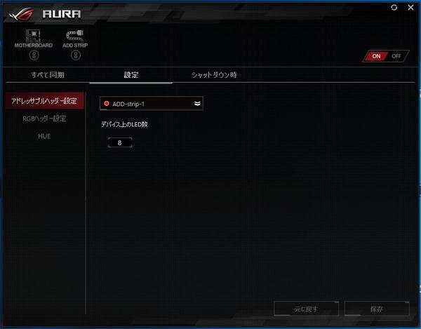 Team T-FORCE DELTA MAX SSD 1TB_ASUS AURA Sync