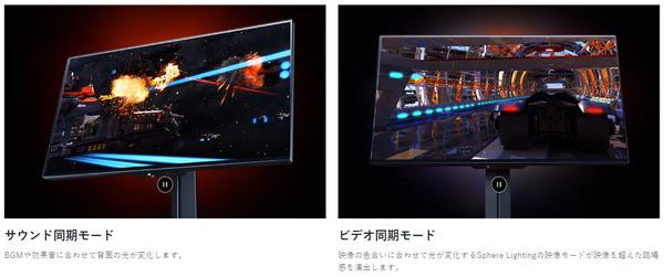 LG 27GP950-B_LED