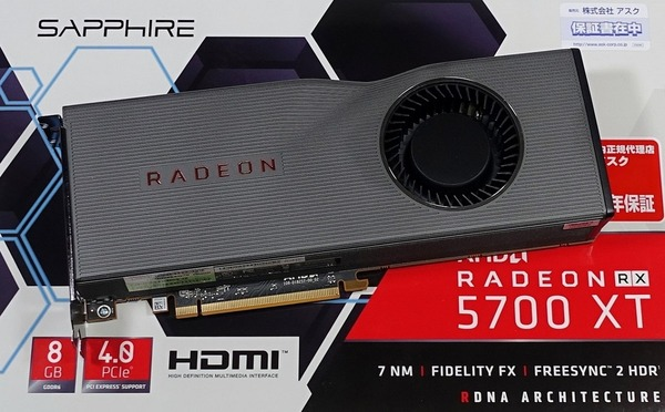 AMD Radeon RX 5700 XT Reference review_00344_DxO