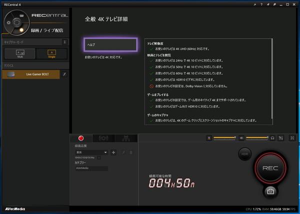 AverMedia Live Gamer BOLT_HDR_1