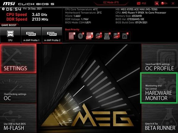 MSI MEG X570S ACE MAX_BIOS_Fan_1