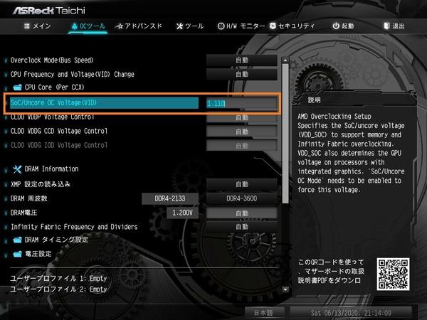 AMD_ASRock_memory-OC_9