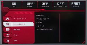 LG 34GK950G-B review_07380_DxO