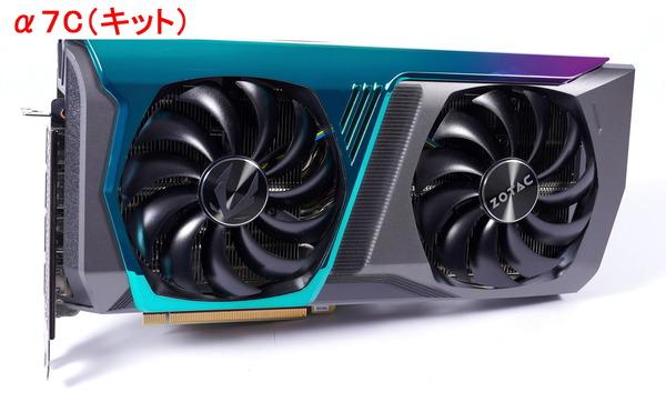 Sony α7C_compare-vs-RX100M5_4_α7C