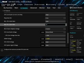 Core i9 9900K_BIOS_OC (3)