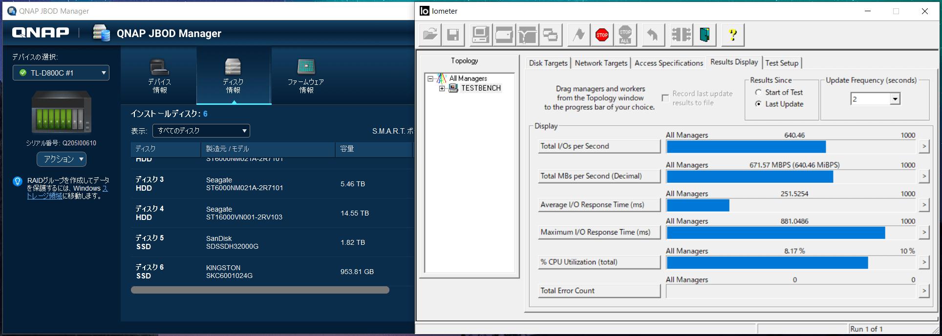 QNAP TL-D800C_total-speed