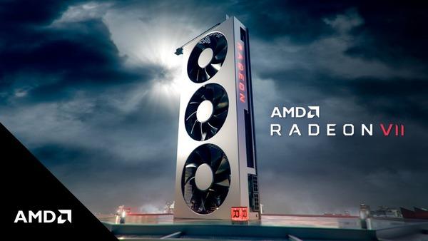 AMD RADEON VII_key