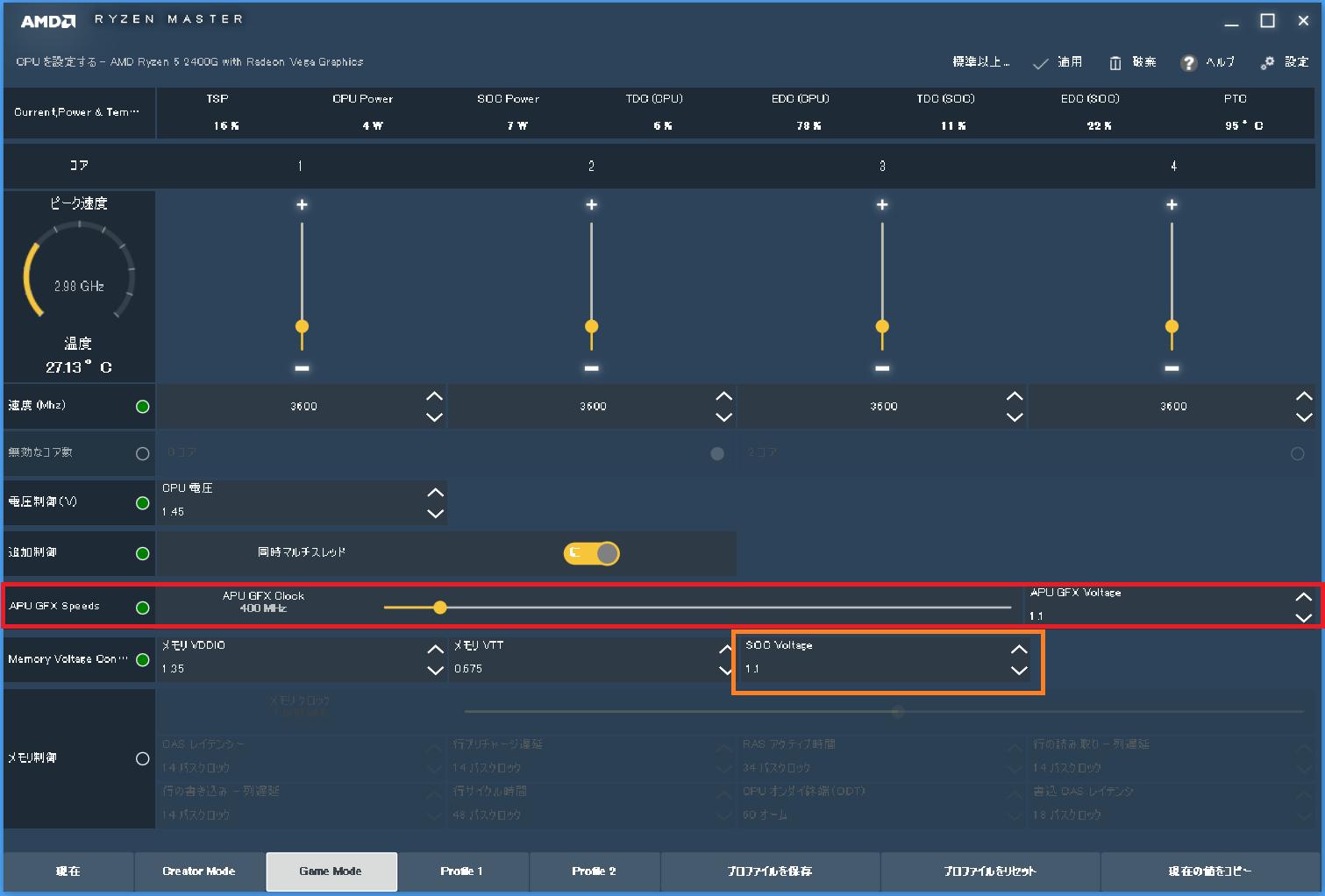 AMD Ryzen Master_APU