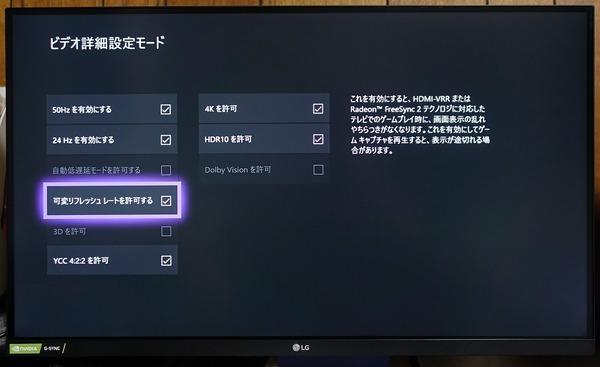 LG 27GL850-B review_03886_DxO