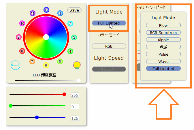 Thermaltake DPS G APP 3_LED_2