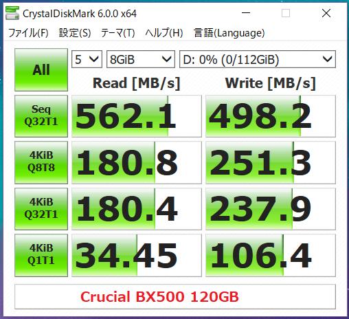 Crucial BX500 120GB_CDM