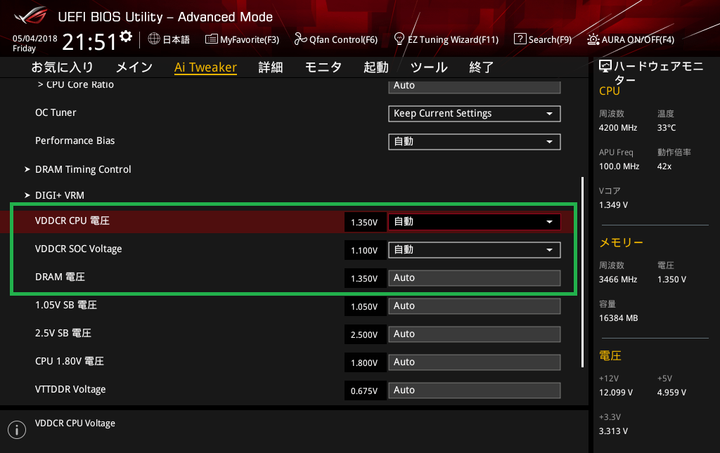 ASUS ROG STRIX X470-F GAMING_BIOS_OC_5