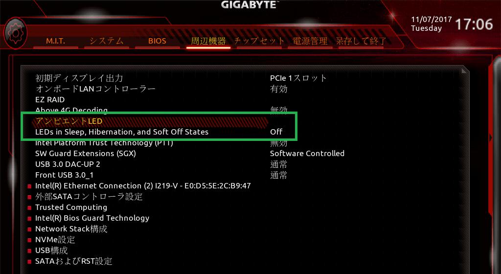 GIGABYTE Z370 AORUS Gaming 7_BIOS_11