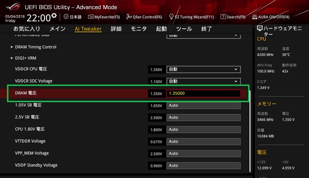 ASUS ROG STRIX X470-F GAMING_BIOS_OC_17